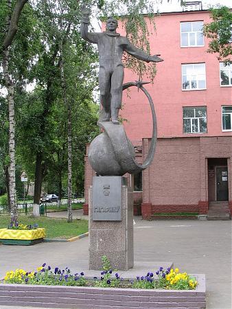 В Лондоне установили памятник Юрию Гагарину