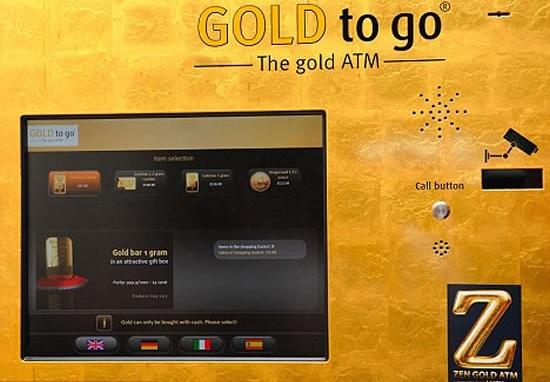 В Великобритании установили первый автомат по выдаче золотых монет