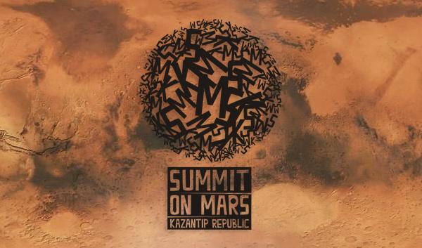 Республика Казантип - II Саммит на Марсе