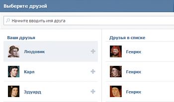 ВКонтакте подвели 7 нововведений июня 2011