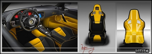 Lotus Evora S Freddie Mercury Edition в память о Фредди Меркьюри