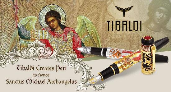 Tibaldi выпустил ручку во славу Архангела Михаила