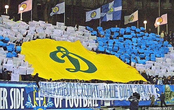 Динамо сыграет благотворительный матч с европейскими звездами футбола