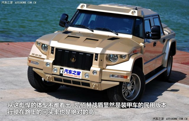 DARTZ Kombat дебютировал в Китае