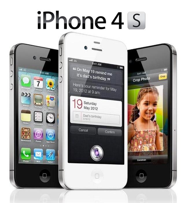 Apple выпустила iPhone 4S вместо iPhone 5
