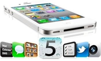 Apple iPhone 5 - самый ожидаемый гаджет 2011