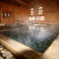 Hoshi Ryokan - древнейший отель в мире с 1300-летней историей