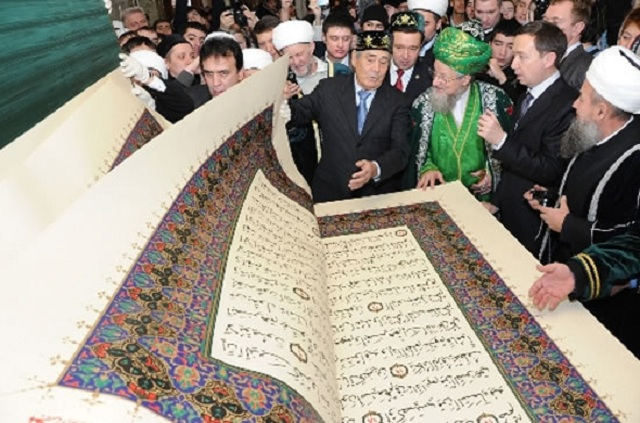 В Татарстан привезли самый большой Коран в мире