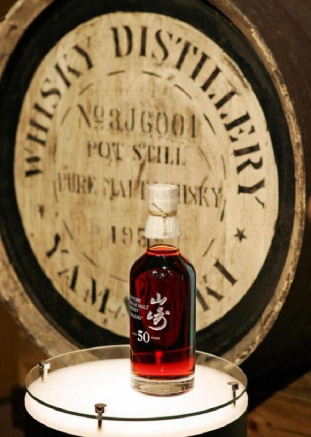 Suntory Holdings Ltd презентовала виски 50 летней выдержки