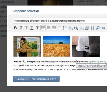 ВКонтакте подвели 11 нововведений октября