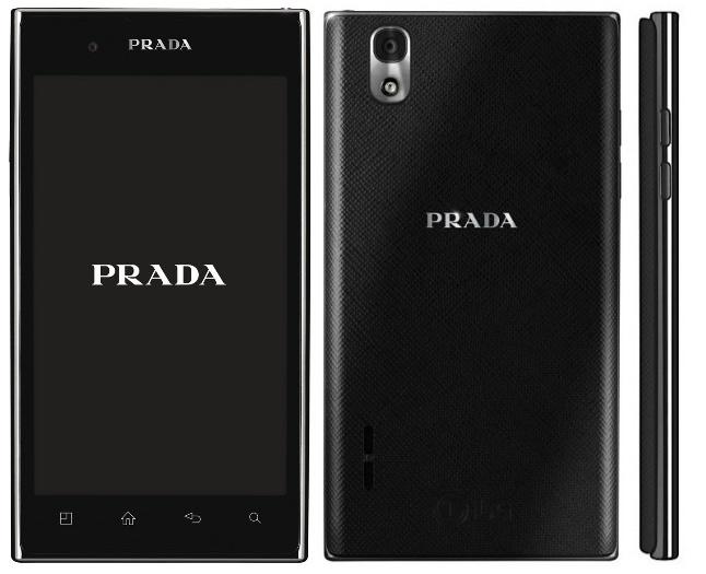 LG Prada 3.0 - модный смартфон