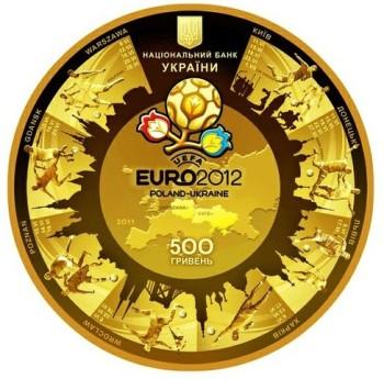 НБУ ввел в обращение памятные монеты к ЕВРО-2012
