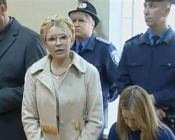 Приговор Ю. Тимошенко вступил в силу