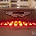 Aston Martin One-77 ждет хозяина за $1,85 млн