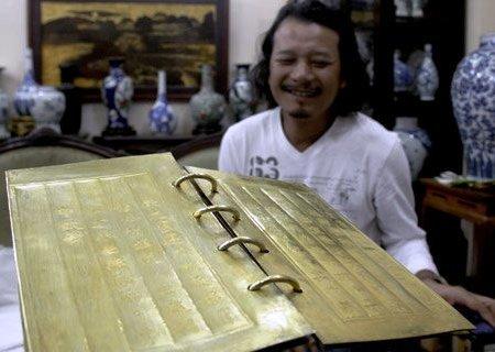 Книга императора Тхиеу Чи