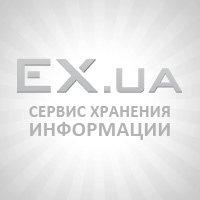 Файлообменник EX.ua заработал