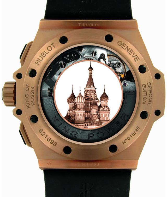 Царь России от Hubblot