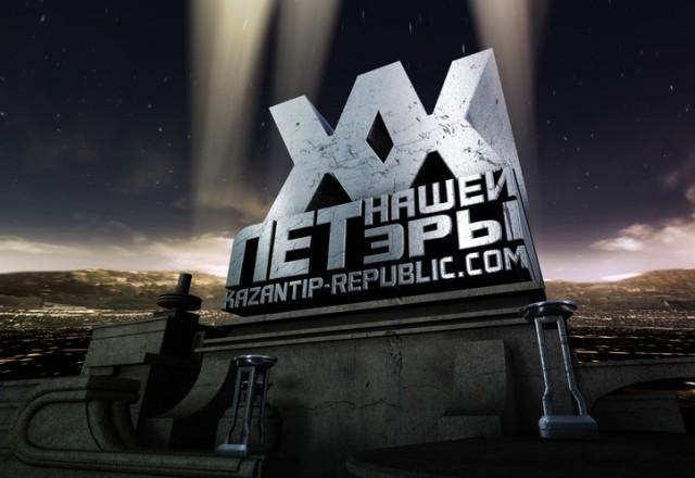 КаZантип Z-XX - Предвкушение
