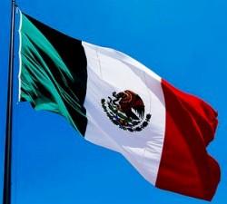 В Мексике нашли древних майя