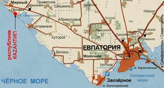 Виза на Казантип Z-20