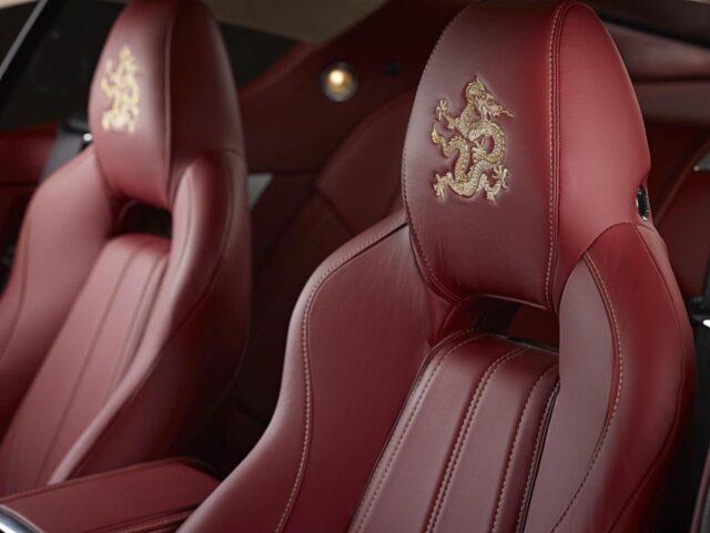 Эксклюзивная отделка Q by Aston Martin в китайском стиле