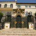 Особняк Джанни Версаче Casa Casuarina за $ 125 млн