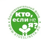 Итоги благотворительного марафона «Образование всем детям»