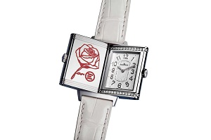 Jaegar LeCoultre Rose for Emergency