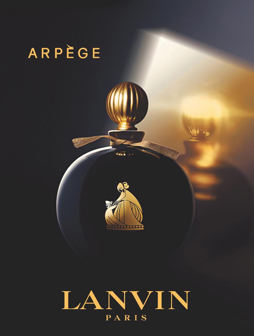 Lanvin презентовал юбилейные духи Arpège
