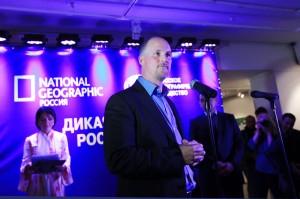 Дикая природа России 2012