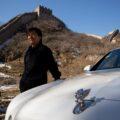 Новый Bentley Flying Spur покажут 20 февраля