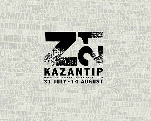kazantip z21