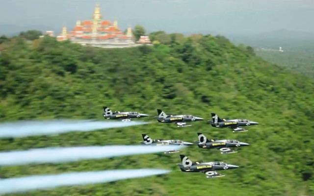 Breitling Jet Team Asian Tour