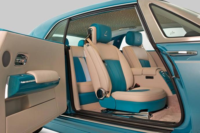 Ghawwass Phantom Coupe 2
