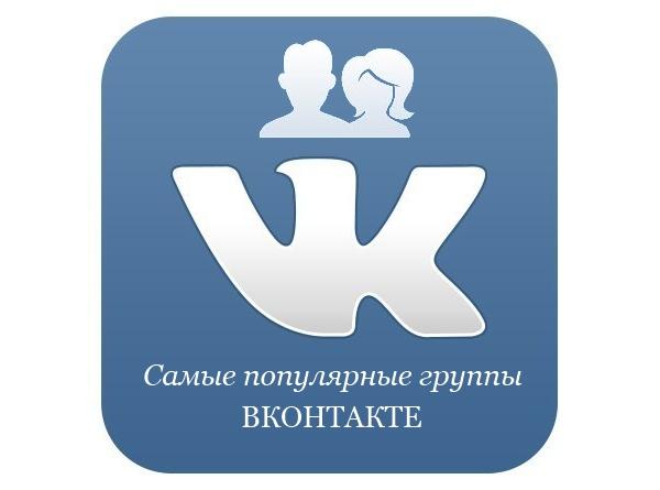 VK Groups
