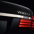 Эксклюзивный BMW 760Li Sterling с отделкой из серебра