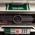 Brabus построил для полиции Дубая тюнинговый Mercedes Benz G63 AMG