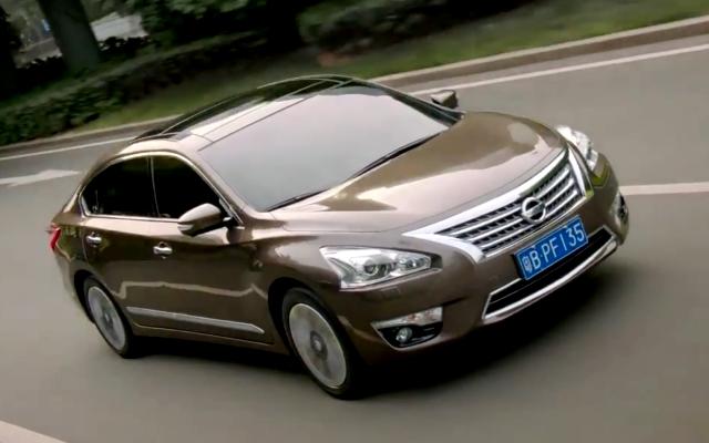 Nissan Teana VIP