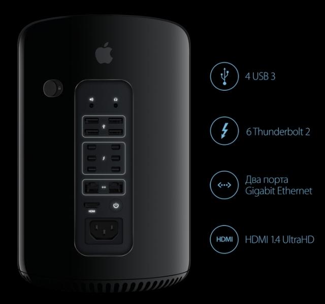 Apple Mac Pro 4