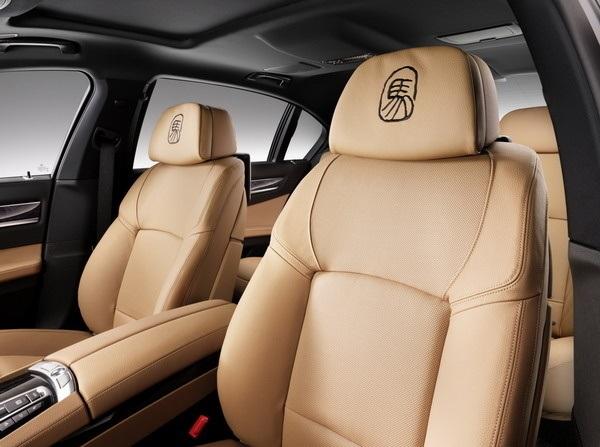 BMW Horse Edition 2