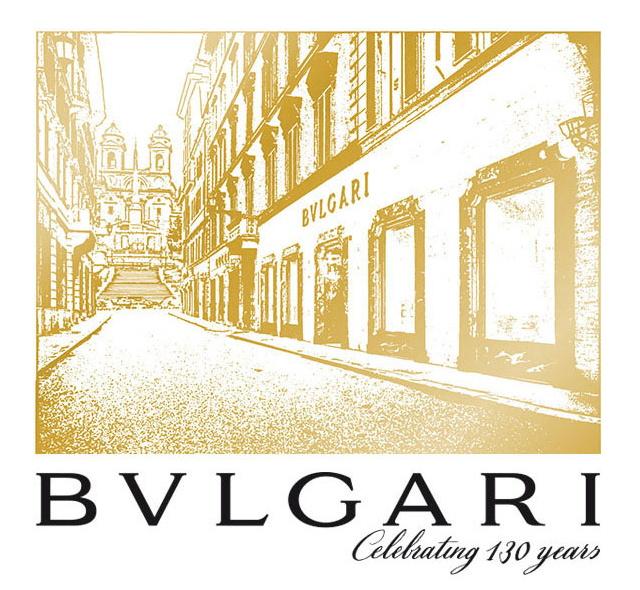Bulgari 130th year
