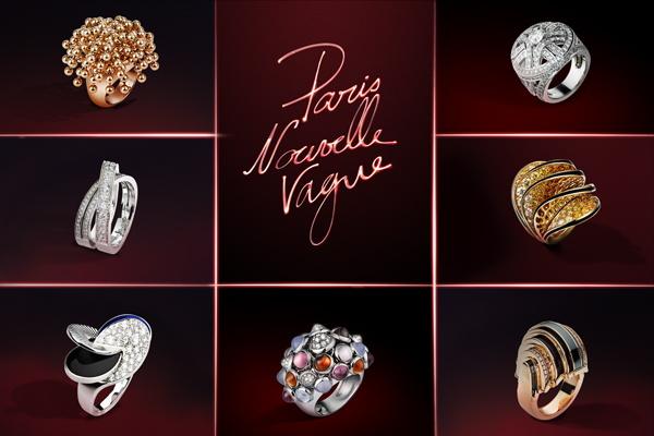 Cartier Paris Nouvelle Vague