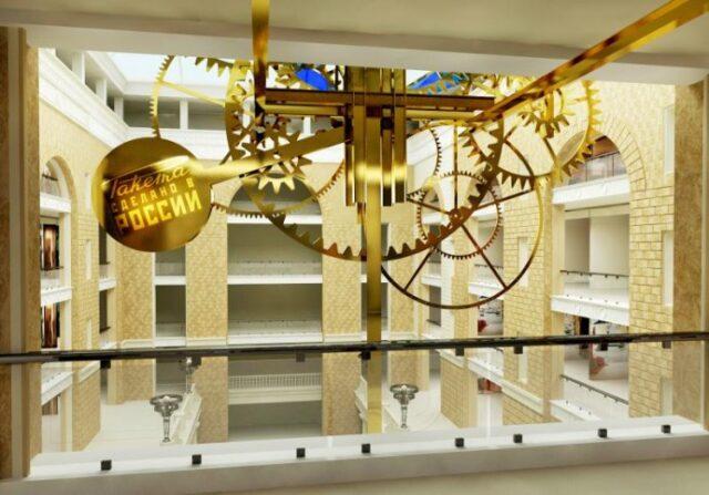 Raketa Moscow clock 3