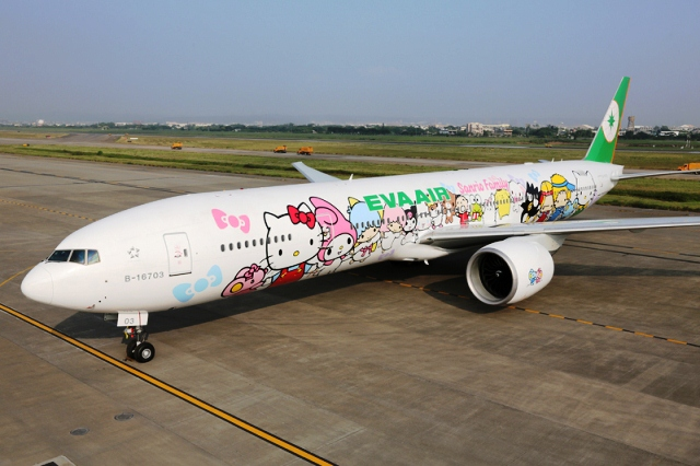 Hello Kitty aircraft