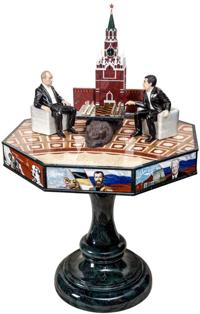 Suvenir Russia Moiseikin 2