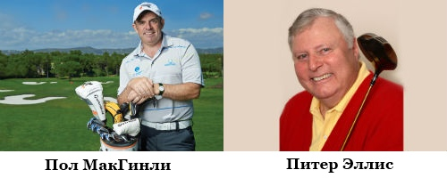 Awards golf-winners