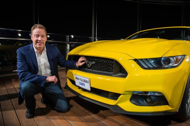 Bill Ford and 2015 Mustang GT