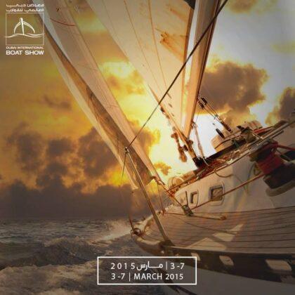 Яхтшоу в Дубае DIBS-2015