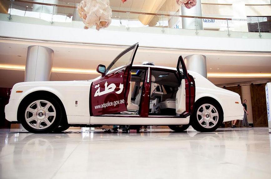 Abu-Dhabi Police Rolls-Royce Phantom 2