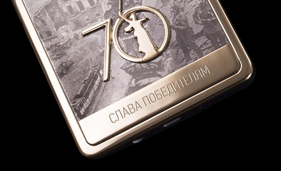 CAVIAR Samsung Galaxy A5 Pobeda 70